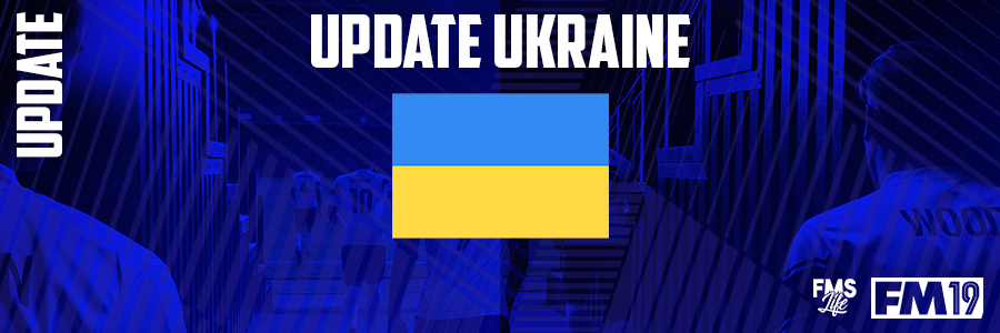 Football Manager 2019 League Updates - [FM19] Ukraine (Division 3)