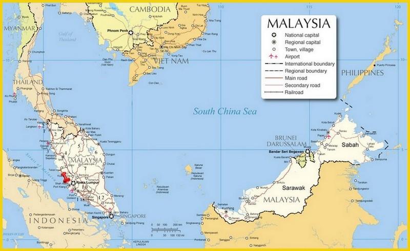 Malaisie UiTM